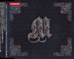 Castlevania Best Music Collections BOX Disco 13