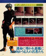Dengeki Nintendo64 018 022 copy