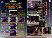 Konamimagazinevolume05-page92-93