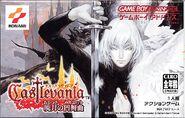 Castlevania - Aria of Sorrow (Japanese Box Art)