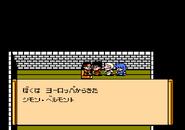 Ganbare Goemon Gaiden 2 - Tenka no Zaihō - 04
