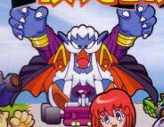 Krazy Racers Dracula Cover