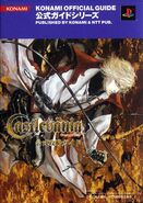 NTT Pub Castlevania (PS2) Official Guide