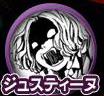 Loi mobile manga vampiress