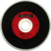 Oretachi Gēsen Zoku - Akumajō Dracula - 02