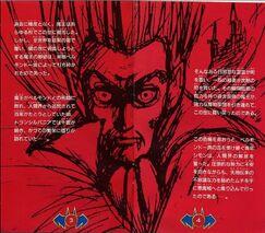 C4 Dracula