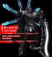 Dark Knight Bio JP