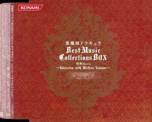 Castlevania Best Music Collections BOX DVD front BOX