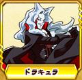 Dracula-ORECA BATTLE.png