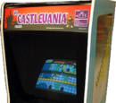 VS. Castlevania/Gallery