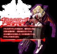 Vampire Annette Bio JP
