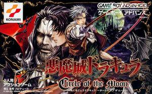Castlevania Circle of the Moon - cubierta japón