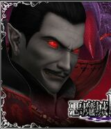 Dracula Top Page