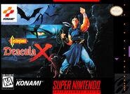 Castlevania - Dracula X - (NA) - 01