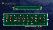 Lament of Innocence - Name Entry Screen - 01
