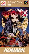 Castlevania - Dracula X - (JP) - 01