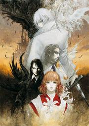 Castlevania - Aria of Sorrow cast artwork