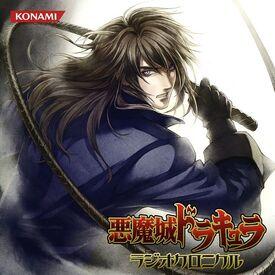Akumajō-Dracula-Radio-Chronicle-CD-cover