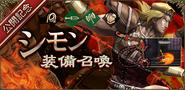 Ic gacha banner arm l 5001005