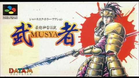 Musya The Classic Japanese Tale of Horror OST - Going To War Stages 1 & 4