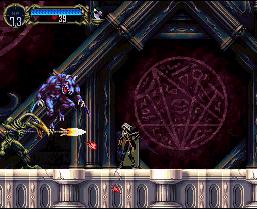 Symphony of the Night screenshot