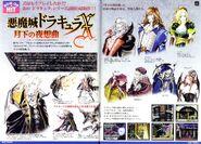 Konamimagazinevolume01-page20-21