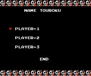 Akumajō Dracula - Name Entry Screen - 02