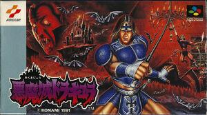 Akumajō Dracula - super famicom cubierta japón