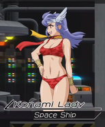 Konami Lady - 02