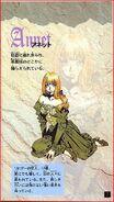 DX Jap Manual Annet