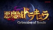 Castlevania Grimoire of Souls Trailer