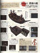 Famitsu64plus 2000 02 p081