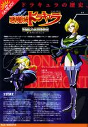 Konamimagazinevolume04-page074