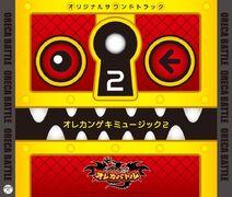 Monster Retsuden ORECA BATTLE ~Orekangeki Music 2~ - 01
