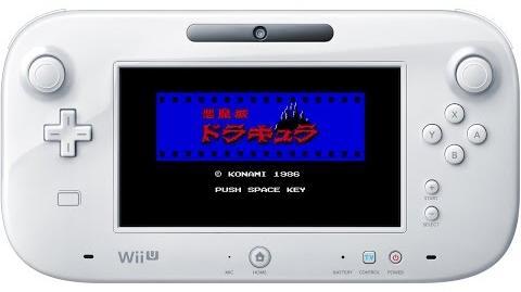 悪魔城ドラキュラ プレイ映像 MSX
