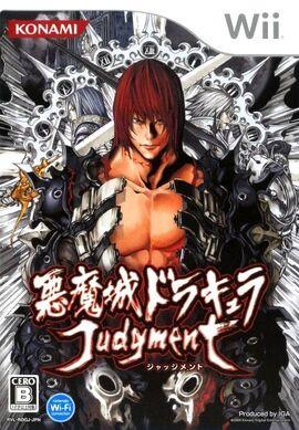 Castlevania Judgment - cubierta japón