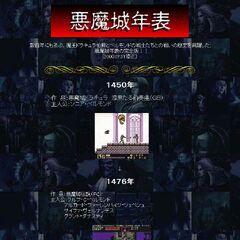 KCE Kobe homepage, 31/07/2000.