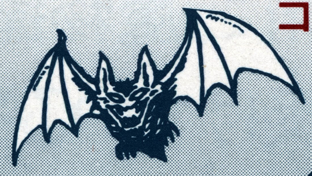 CV3 J Manual Bat