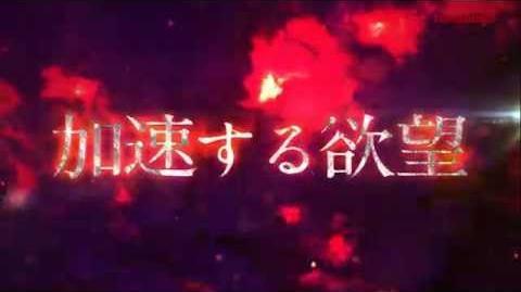 【PV】CRぱちんこ「悪魔城ドラキュラ」プロモーションムービー