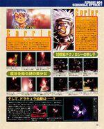 Dengeki Nintendo64 018 023 copy