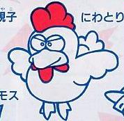 Boku Dracula Kun Chicken