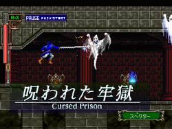 Nitm New02 Cursed Prison