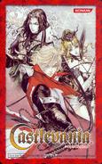 Castlevania - Lament of Innocence - Phonecard - 01