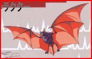 RoB Phantom Bat