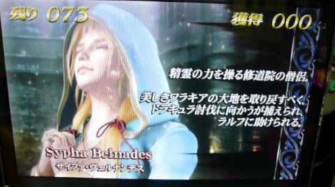 パチスロ【悪魔城ドラキュラⅢ】演出動画