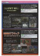 Konami Magazine 18