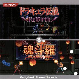 Dracula Densetsu ReBirth Contra ReBirth CD A