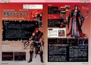 Konamimagazinevolume20-page56-57