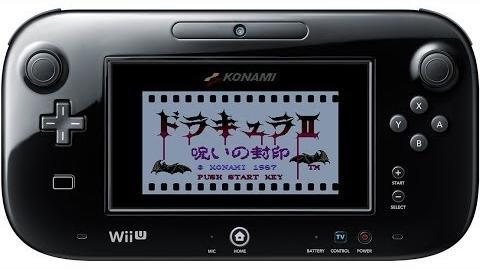 ドラキュラⅡ 呪いの封印 プレイ映像 Wii U
