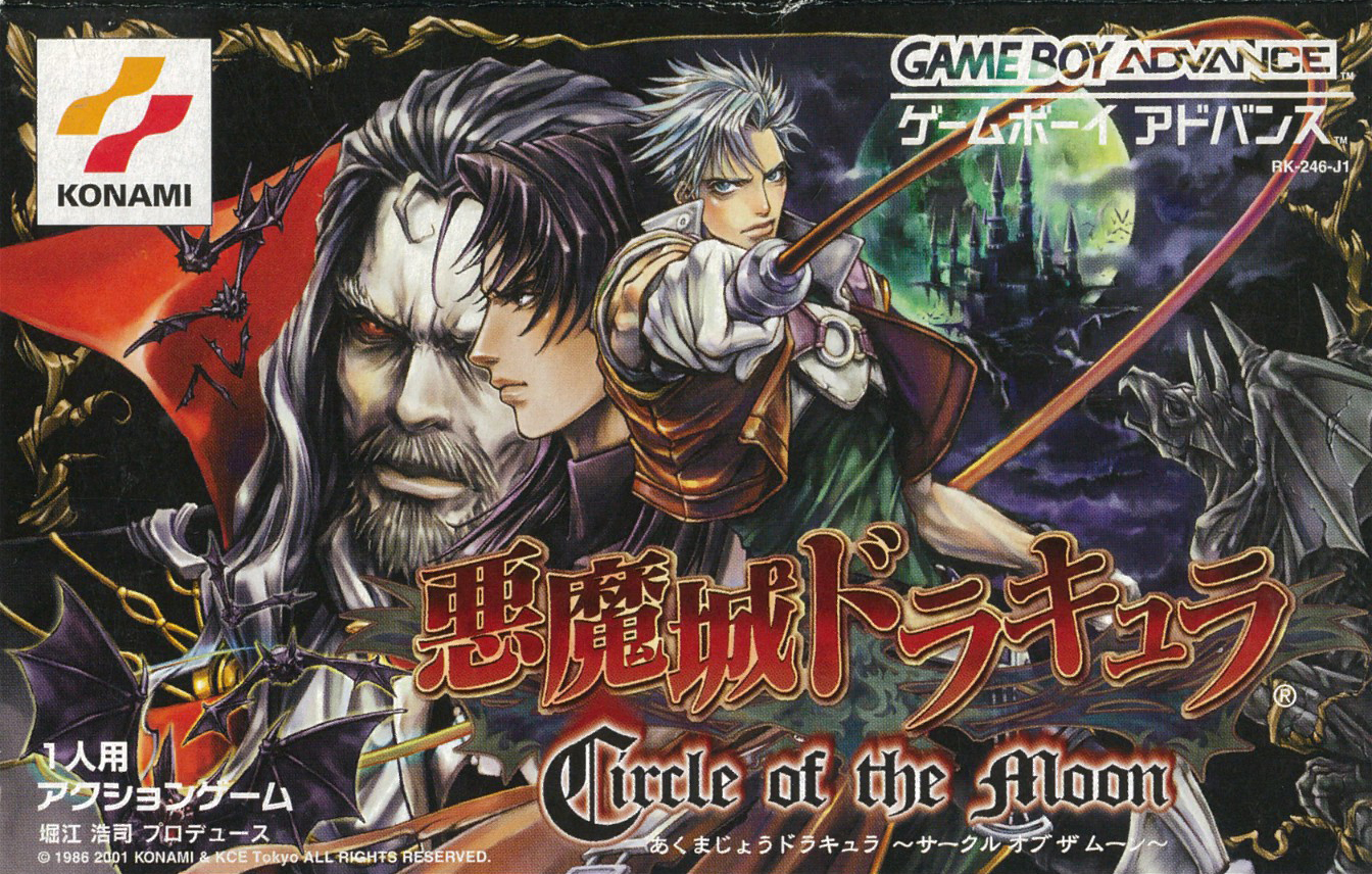 Castlevania: Circle of the Moon | Castlevania Wiki | Fandom